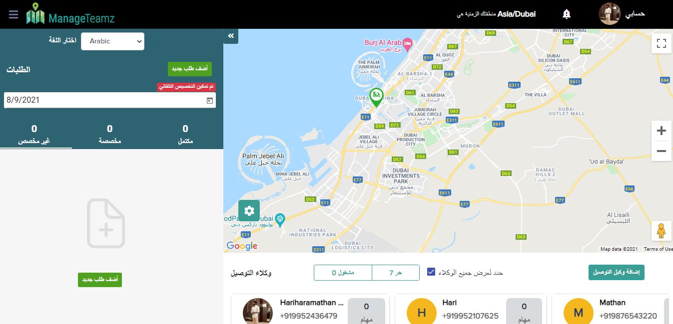 ManageTeamz-arabic-web-version